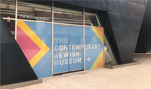 Jewish Contemporary Museum Glass Entrance Signs by BarkerBlue